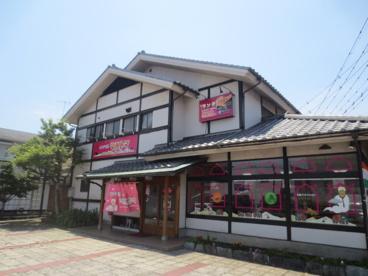 マハトマ129号店の画像1