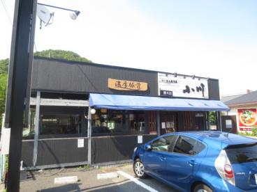 らーめん専門店小川 厚木店の画像1