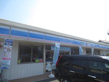 ローソン 厚木小野宮前店の画像1