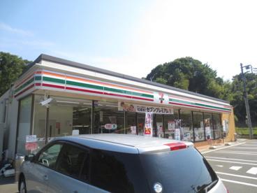 セブン-イレブン厚木愛名店の画像1