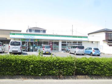 ファミリーマート厚木上依知店の画像1