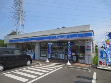 ローソン 厚木温水店の画像1