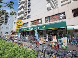 ココスナカムラ・入谷店の画像3