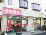 京進スクール・ワンさがみ野教室