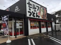 ハローズ 当新田店の画像3