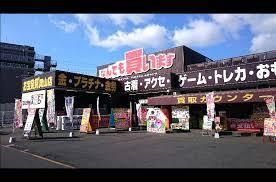 ハローズ 当新田店の画像4