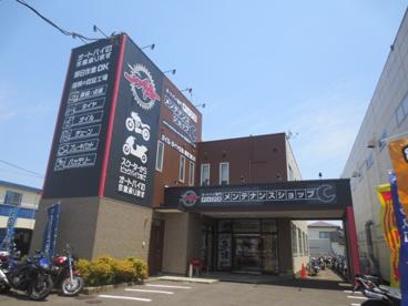 バイク用品店ナップス メンテナンスショップ 圏央厚木インター店の画像1