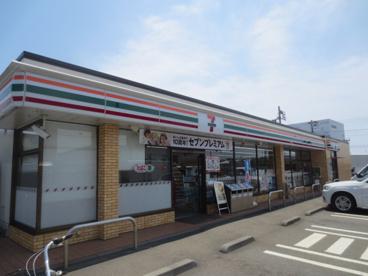 セブン-イレブン厚木金田店の画像1