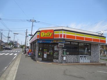 デイリーヤマザキ厚木金田店の画像1