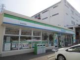 ファミリーマート厚木長谷南店