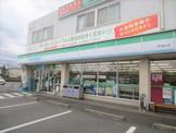 ファミリーマート厚木飯山店