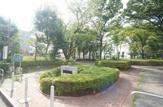 山宮北公園
