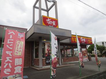 すき家 412号厚木林店(旧厚木西店)の画像1