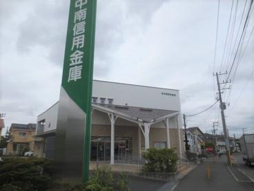 中南信用金庫 林支店の画像1