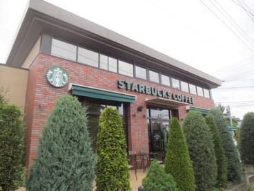 スターバックスコーヒー 厚木及川店の画像1