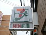 セブン-イレブン梅田堂山店