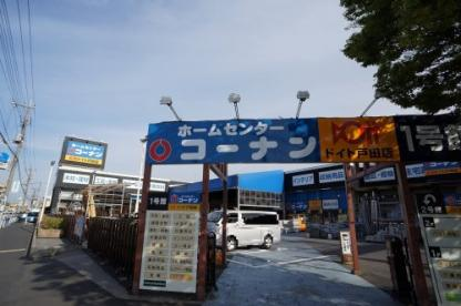 ドイト 戸田店の画像1