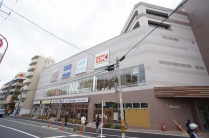 オーケー 戸田駅前店の画像1