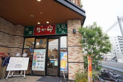 なか卯 戸田駅西口店の画像1