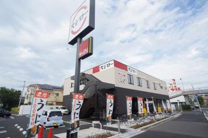 スシロー戸田店の画像1