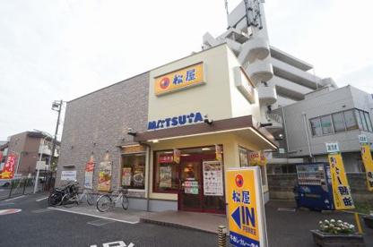 松屋 戸田駅前店の画像1