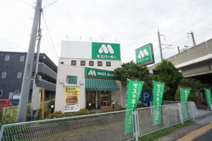 モスバーガー 戸田駅前店の画像1