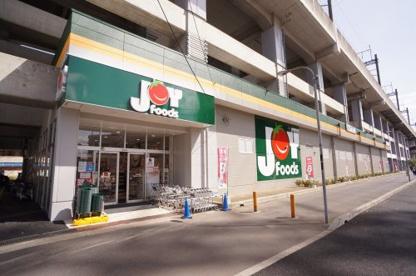 マルヤ 北戸田店の画像1