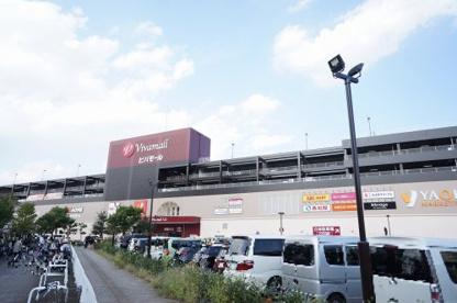 スーパービバホーム蕨錦町店の画像1