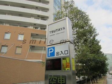 TSUTAYA 横浜みなとみらい店の画像1