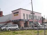 すばる書店北国分店