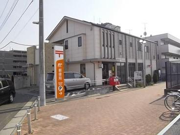 北国分駅前郵便局の画像1