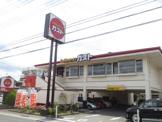 ガスト 愛川町店