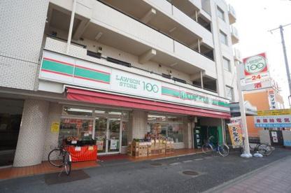 ローソンストア100 戸田笹目店の画像1
