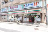 セブン‐イレブン 調布仙川店