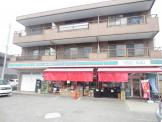 ローソンストア100 愛川町店