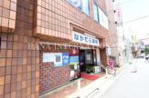 なかむら薬局仙川店