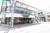 スターバックスコーヒー仙川駅前店