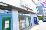 (株)白洋舎 仙川サービス店