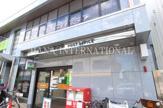 調布仙川郵便局