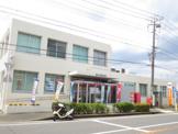 愛川郵便局