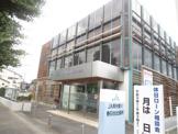 JA県央愛川春日台支所