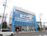 横浜銀行 愛川支店