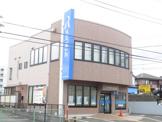 中央労働金庫 愛川支店