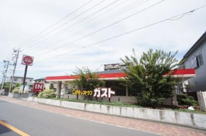 ガスト 戸田店の画像1