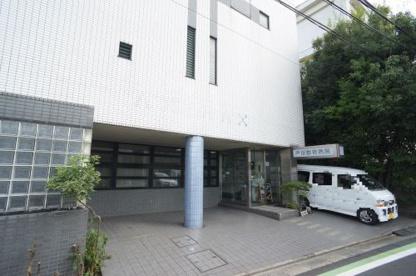 戸田動物病院の画像1