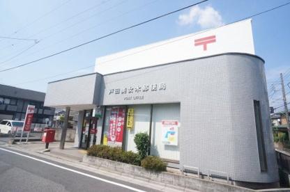 戸田美女木郵便局の画像1