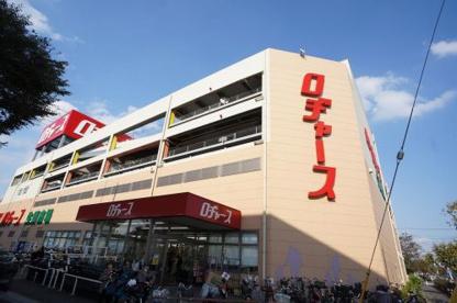ロヂャース 戸田店の画像1