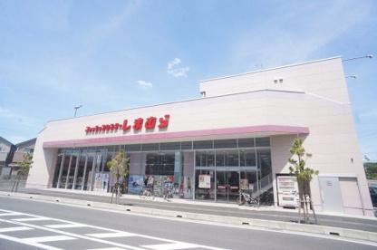 ファッションセンターしまむら錦町店の画像1
