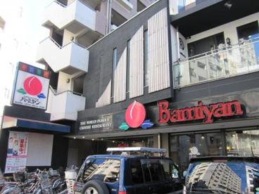 バーミヤン 調布駅南店の画像1