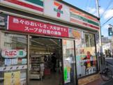 セブンイレブン 調布小島3丁目店